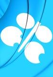 Bandiera dell'OPEC Fotografia Stock
