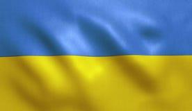 Bandiera dell'Ucraina Fotografia Stock Libera da Diritti