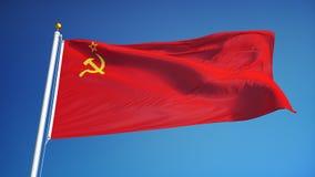 Bandiera dell'URSS al rallentatore senza cuciture avvolta con l'alfa illustrazione vettoriale