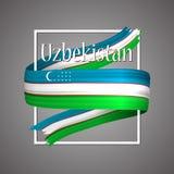 Bandiera dell'Uzbekistan Colori nazionali ufficiali Nastro realistico della banda del ` s 3d dell'Uzbekistan Fondo del segno dell illustrazione di stock