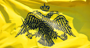 Bandiera della chiesa greco ortodossa Immagine Stock