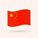 Bandiera della Cina Fotografia Stock