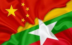 Bandiera della Cina e bandiera del Myanmar royalty illustrazione gratis