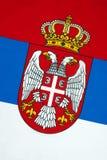Bandiera della Serbia Fotografia Stock Libera da Diritti