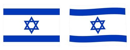 Bandiera dello stato d'Israele Versione semplice e leggermente d'ondeggiamento illustrazione vettoriale