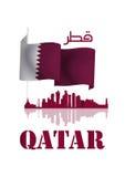 Bandiera dello stato del Qatar Immagine Stock Libera da Diritti