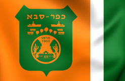 Bandiera di Kfar Saba City, Israele Immagini Stock Libere da Diritti
