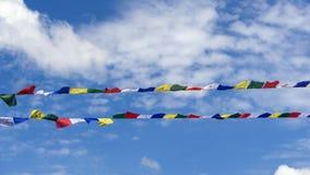 Bandiera di preghiera Fotografia Stock