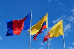 Bandiera ecuadoriana Fotografia Stock Libera da Diritti