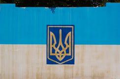 Bandiera giallo-blu nazionale dell'Ucraina Fotografia Stock