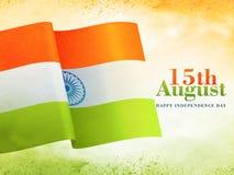 Bandiera indiana d'ondeggiamento per la festa dell'indipendenza Fotografia Stock
