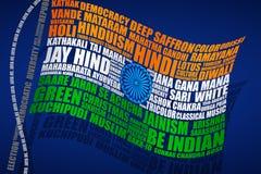 Bandiera indiana nello stile di tipografia illustrazione di stock