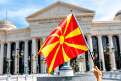 Bandiera macedone Immagine Stock Libera da Diritti