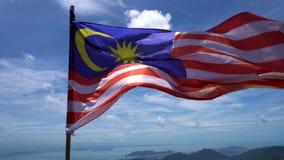 Bandiera malese d'ondeggiamento archivi video
