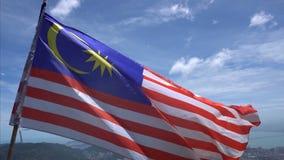 Bandiera malese d'ondeggiamento video d archivio