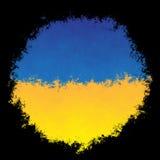 Bandiera nazionale dell'Ucraina Fotografie Stock Libere da Diritti
