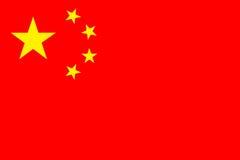 Bandiera nazionale della Repubblica popolare cinese Immagini Stock Libere da Diritti