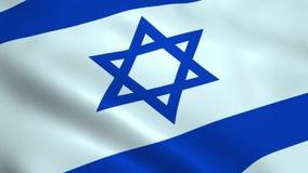 Bandiera realistica di Israele illustrazione vettoriale