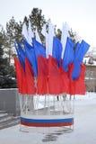 Bandiera russa Fotografie Stock
