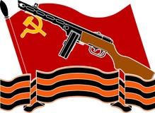 Bandiera sovietica, mitragliatrice e nastro georgievsky Fotografia Stock Libera da Diritti