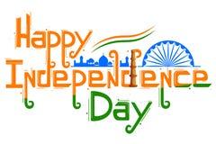 Bandiera tricolore indiana per la festa dell'indipendenza felice Immagini Stock