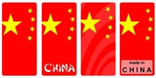 Bandiere della Cina Fotografie Stock Libere da Diritti