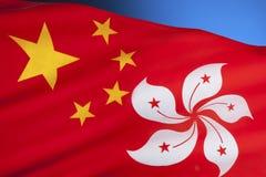 Bandiere della gente Repubblica Cinese e Hong Kong Immagini Stock Libere da Diritti