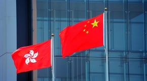 Bandiere della porcellana e di Hong Kong Fotografia Stock Libera da Diritti