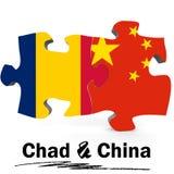 Bandiere della Repubblica del Chad e della Cina nel puzzle Fotografia Stock Libera da Diritti