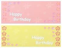 Bandiere di buon compleanno Fotografie Stock