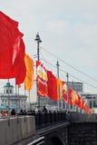 Bandiere di colore Decorazione di giorno della città di Mosca Fotografie Stock