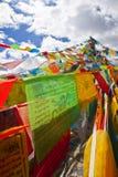 Bandiere di preghiera Fotografia Stock Libera da Diritti