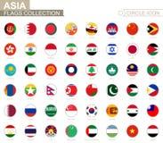Bandiere in ordine alfabetico messe del cerchio dell'Asia Insieme delle bandiere rotonde illustrazione di stock