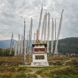Bandiere religiose Bhutan di preghiera e di stupa Fotografie Stock Libere da Diritti