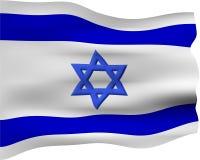 bandierina 3D dell'Israele illustrazione vettoriale