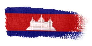 Bandierina Cambogia di Brushstroke Fotografia Stock Libera da Diritti