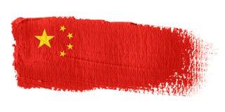 Bandierina Cina di Brushstroke Immagine Stock Libera da Diritti