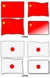 Bandierina cinese e bandierina giapponese Fotografie Stock