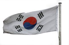Bandierina coreana Fotografie Stock Libere da Diritti