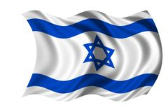 Bandierina d'ondeggiamento Israele Fotografie Stock