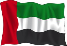 Bandierina degli Emirati Arabi Uniti Immagine Stock Libera da Diritti