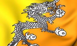 Bandierina del Bhutan Fotografie Stock Libere da Diritti