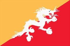 bandierina del Bhutan Immagine Stock Libera da Diritti