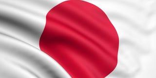 Bandierina del Giappone illustrazione di stock
