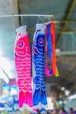 Bandierina del giapponese dei pesci Fotografia Stock Libera da Diritti