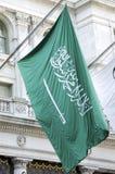 Bandierina dell'Arabia Saudita Immagini Stock Libere da Diritti