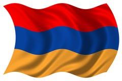 Bandierina dell'Armenia isolata Immagini Stock Libere da Diritti