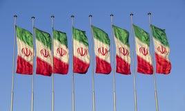 Bandierina dell'Iran Immagini Stock Libere da Diritti