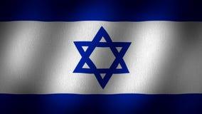 Bandierina dell'Israele illustrazione vettoriale