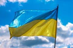 Bandierina dell'Ucraina Immagine Stock Libera da Diritti